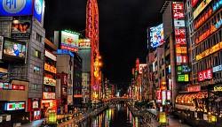 Tour Du lịch Nhật Bản 6 Ngày: Osaka - Tokyo - Hakone