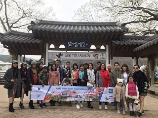 Tour Du lịch Hàn Quốc Trọn Gói 5 Ngày 4 Đêm